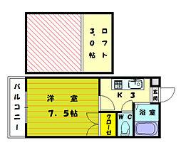 ラフォーレ坂本[1階]の間取り