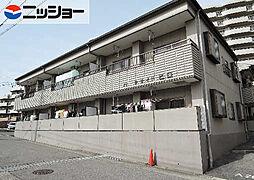 パークサイド ヒロ[2階]の外観