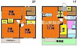 岡山駅 12.2万円