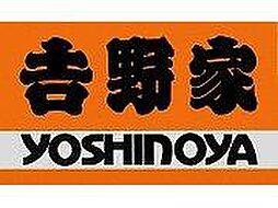 [一戸建] 兵庫県川西市新田3丁目 の賃貸【/】の外観