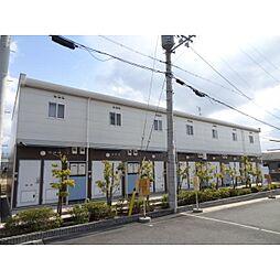 奈良県生駒郡斑鳩町興留の賃貸アパートの外観