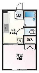 ヤングハイツ飯塚[205号室]の間取り
