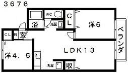 陵北ハイツ[201号室号室]の間取り