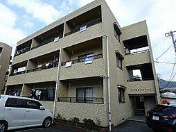 新原第5マンション[3階]の外観