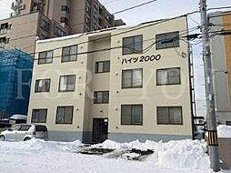 北海道札幌市西区西野一条9丁目の賃貸マンションの外観