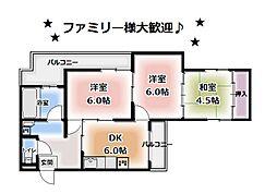 ホワイトエステート[1階]の間取り