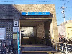 地下鉄鶴舞線「塩釜口」駅 徒歩10分(780m)
