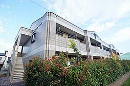ファインコーポ汐井[2階]の外観