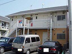 神奈川県茅ヶ崎市中海岸1丁目の賃貸アパートの外観