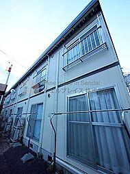 バス 川内亀岡公園前下車 徒歩3分の賃貸アパート