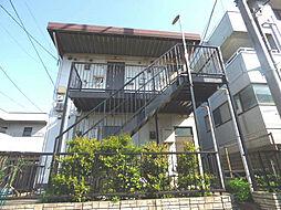 仲西コーポ[2階]の外観