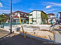 吉野原駅 3,580万円