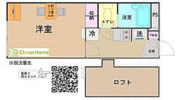 JR横浜線 十日市場駅 徒歩10分の賃貸アパート 1階1Kの間取り