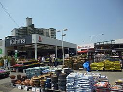 DCMカーマ半田店 徒歩 約5分(約350m)