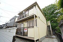 鎌取駅 2.0万円