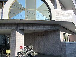 パークヒルズ中央[505号室]の外観
