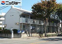 藤が丘駅 2.9万円
