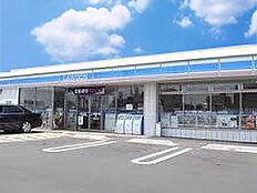 ローソン 姫路飾磨城南町店 640m