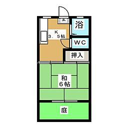前平公園駅 2.4万円