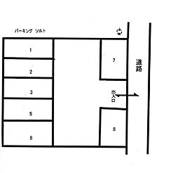 北鈴蘭台駅 1.1万円