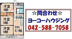 東京都あきる野市原小宮の賃貸マンションの間取り