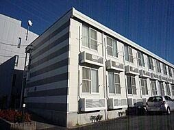 愛知県日進市赤池1丁目の賃貸アパートの外観