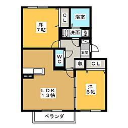 ロイヤルガーデン ルピナス館[2階]の間取り
