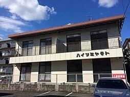 山口県下関市生野町2丁目の賃貸アパートの外観