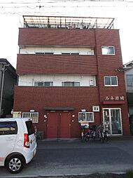 ルネ岩崎[3階]の外観