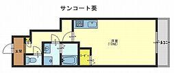 サンコート葵[1階]の間取り