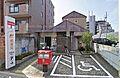 京都向島郵便局...