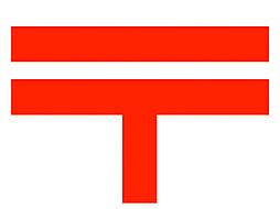 [テラスハウス] 鹿児島県霧島市国分福島3丁目 の賃貸【/】の外観
