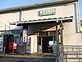 JR東北本線東...
