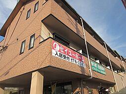 パブリックマンションII[2階]の外観