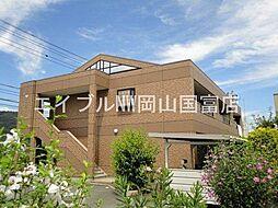 岡山県岡山市中区国府市場の賃貸アパートの外観