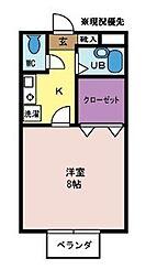 メゾンドピュルテ[1階]の間取り