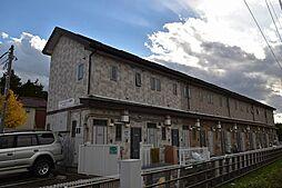 ドリームコート南平[2階]の外観