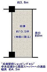 兵庫駅前ビル