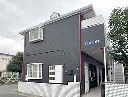 都賀駅 2.7万円