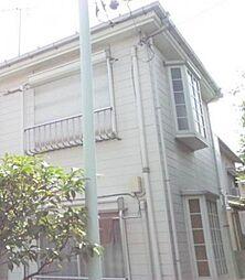 東京都北区赤羽台4丁目の賃貸アパートの外観