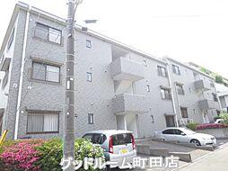 東京都町田市小川1丁目の賃貸マンションの外観