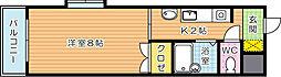 松井ビル[2階]の間取り