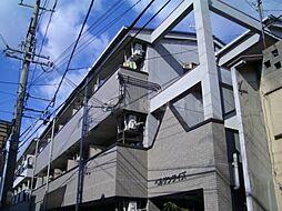 ベルサンライズ[3階]の外観