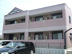 アルカディア[1階]の外観