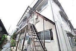 広島県広島市東区牛田本町1丁目の賃貸アパートの外観