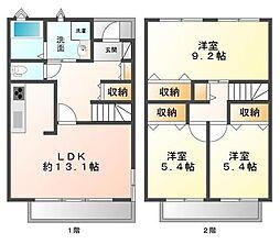 [テラスハウス] 兵庫県西宮市上甲子園2丁目 の賃貸【/】の間取り