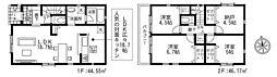 平塚市田村7丁目