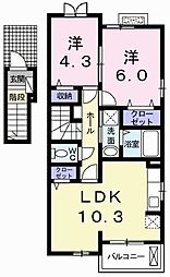 兵庫県加古川市尾上町養田の賃貸アパートの間取り