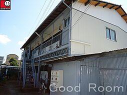いのやま荘[1階]の外観