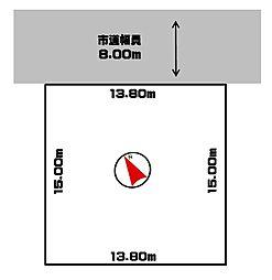 札幌市東区伏古十条1丁目